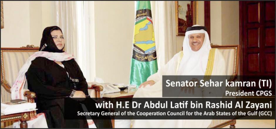 Dr-Abdul-Latif-bin-Rashid-Al-Zayani-940x440