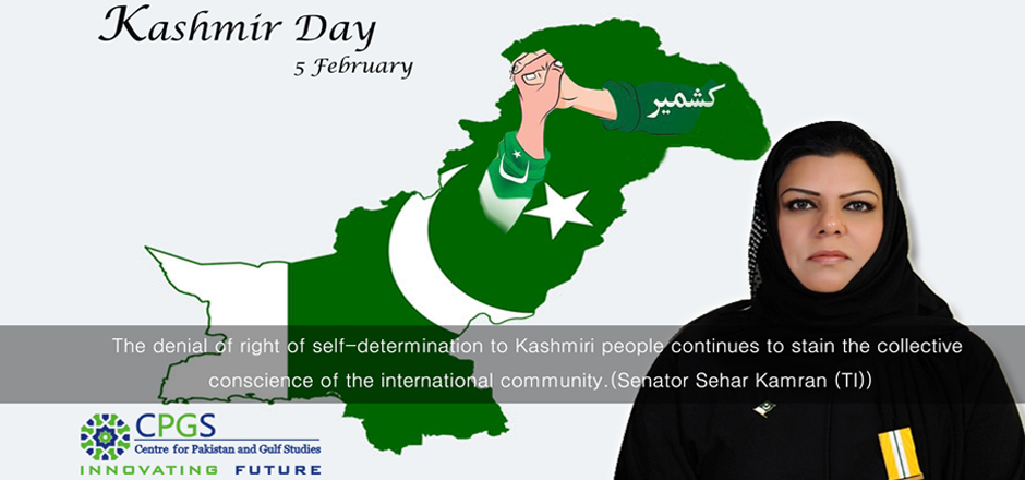 Kashmir Solidarity Day Message