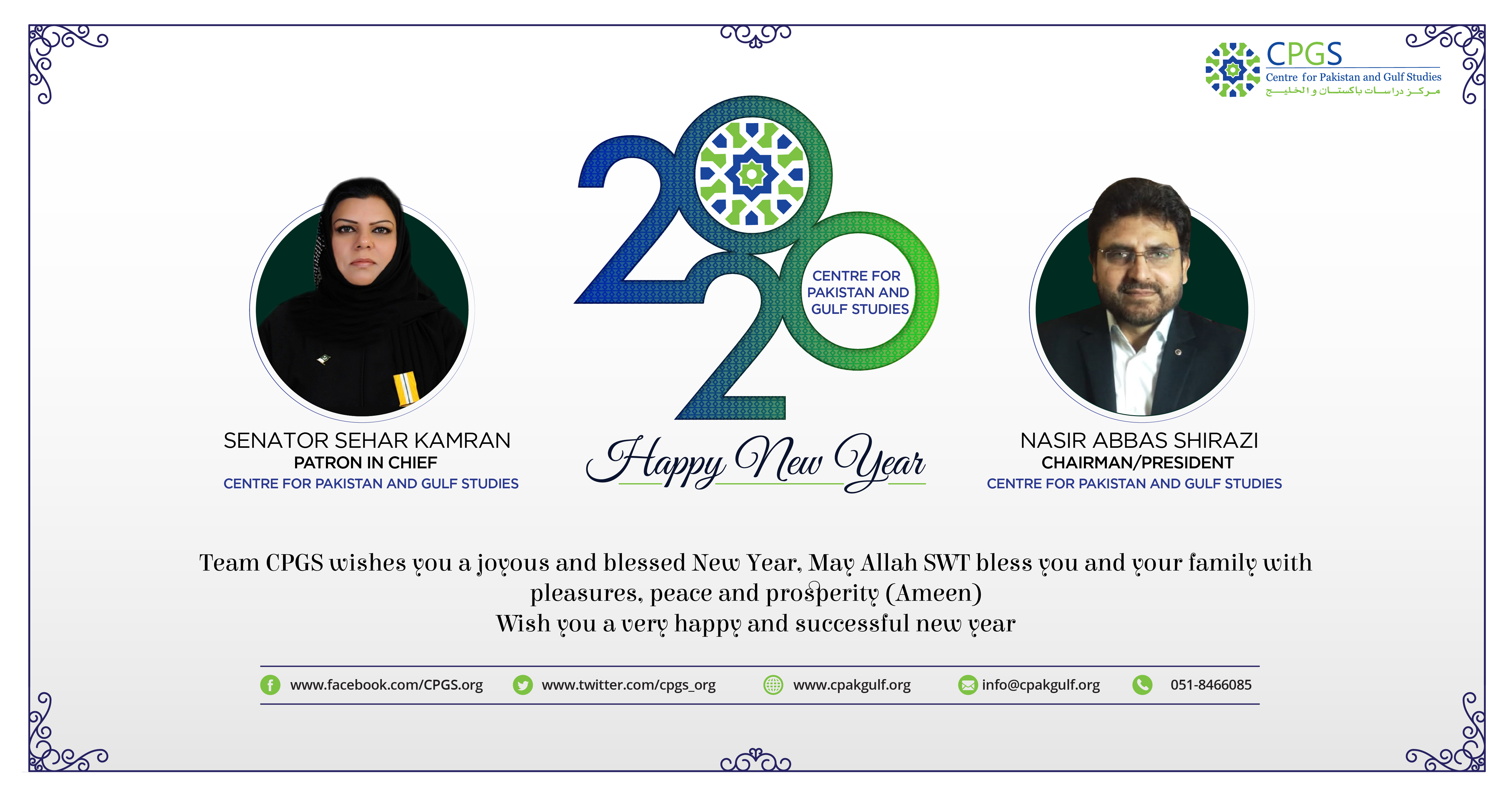 Team CPGS Wishes You a Joyous and Blessed New Year