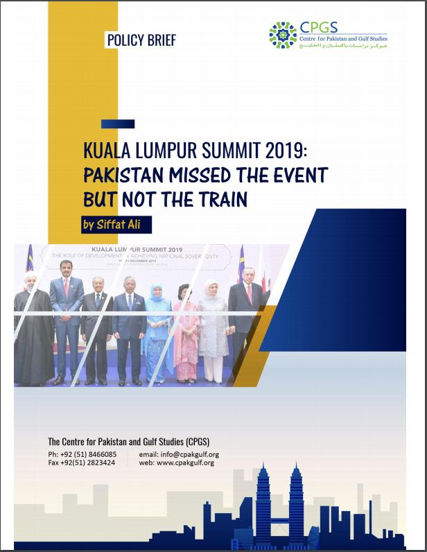 Kuala Lumpur Summit  2019:  Pakistan Miss the Event but not the Train
