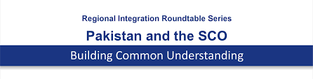 Pakistan – Iran Relations: Prospects & Challenges